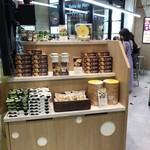焼きたてチーズタルト専門店 パブロミニ -