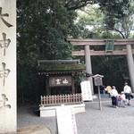 93308736 - 大神神社入口。
