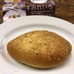 パン屋さん すみれいろ - 料理写真:焼きカレーパン