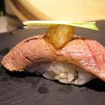 天扇 - 炙り広島牛
