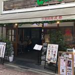 中華料理 成都 - お店外観