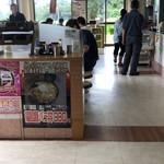 安積パーキングエリア(上り線)  スナックコーナー -