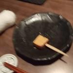 93320879 - 燻製チーズ