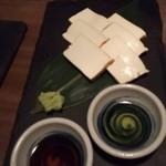 93320881 - 燻製豆腐