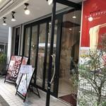 黄金の塩らぁ麺 ドゥエイタリアン - 外観