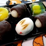 松楽菓子司 - お月見セット
