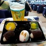 松楽菓子司 - 甘い物を肴にビール