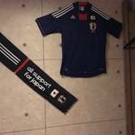 ボマイェ - 当店はサッカー日本代表を応援しています!