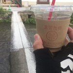 白川カフェ - 焙じ茶ラテのアイス