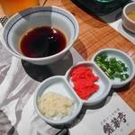 熊襲亭 - 「黒豚しゃぶしゃぶ」のポン酢醤油 & 薬味類