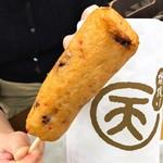 磯揚げまる天 - 料理写真:たこ棒(380円)