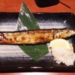 キタノイチバ - 秋刀魚の塩焼き