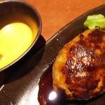 キタノイチバ - 牛肉100%つくね
