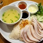アジアンビストロ Dai - シンガポールチキンライス   1,000円  サラダ、ドリンク2種付
