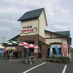 焼蛤 浜茶屋 向島 - 店舗外観[北西側](2018/09/23撮影)