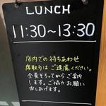 鶏水炊き・焼鳥 健美宴 -