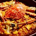 Charo - 青手蟹のアロス