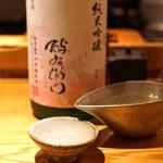 高太郎 - 酔右衛門 純米吟醸