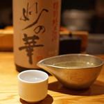 高太郎 - 妙の華 特別純米