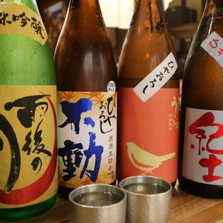利き酒師が厳選した日本酒ALL380円!