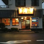 ヘブン - ヘブン 北本石戸店 外観