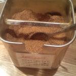 宮田麺児 - 魚粉