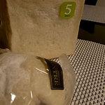 ランコントル アンド テンダーハート トリプルシー - 食パン・クランベリーブラン