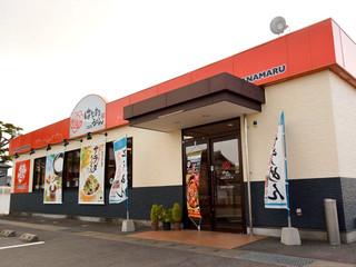 はなまるうどん 高松中央インター店 - はなまるうどん 高松中央インター店