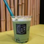鎌倉茶助 - 豆乳タピオカ抹茶ミルク