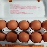 成城石井 - 丹沢の赤卵