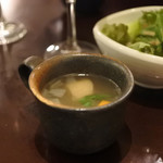 カフェ オフツェ - 洋風けんちん汁スープ(゚Д゚)ウマー!(゚Д゚)ウマー!