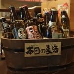 カフェ オフツェ - ビールもあるのね(((o(*゚▽゚*)o)))
