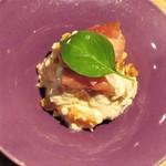 柿と生ハムのチーズ白和え