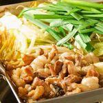 新世界 もつ鍋屋 - 料理写真