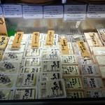 湧水亭 - お豆腐~