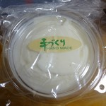 湧水亭 - 豆乳ヨーグルト100円