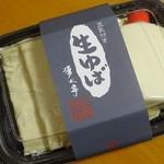 湧水亭 - 生ゆば480円