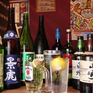 ★ハッピーアワー実施★数種類から選べる日本酒や超炭酸が人気◎