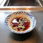 十八番 - 焼肉のタレ