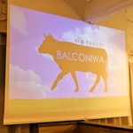 A5黒毛和牛のお店 和牛創作肉バル BALCONIWA - スクリーン完備でサプライズや会社の宴会にもご利用頂けます。