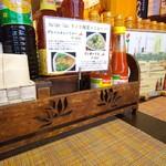 ikebukurobetonamubisutoroajiantao - テーブルの上