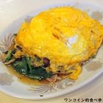 中華シブヤ - ニラ炒めと玉子焼きがセパレートの「ニラ玉」