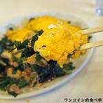 中華シブヤ - プレーンな玉子焼きは絶妙の火加減