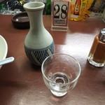 93366627 - 日本酒