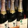 高畠ワイナリー - ドリンク写真:お買い上げのワイン
