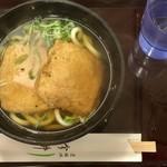 93369106 - 「きつねうどん」780円(税込)