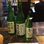 秋田比内や - おまかせの飲み比べはすべて「北鹿」だった。