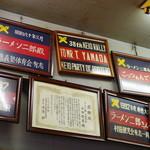 ラーメン二郎 - 店内