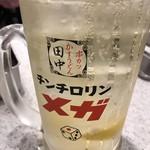 Kushikatsutanaka - チンチロリンメガ
