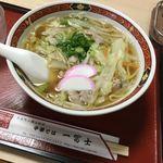 一冨士 - 中華そば 700円